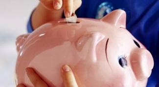 Как тратить деньги разумно