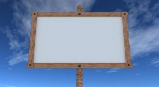 Как организовать рекламную компанию