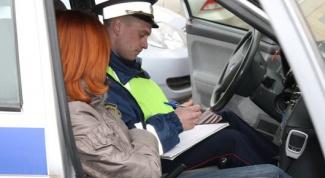 Как проверить долги за штрафы