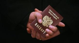 Как принять гражданство РФ