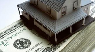 Как расторгнуть ипотеку