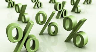 Как взять беспроцентный кредит в 2017 году