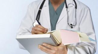 Как написать медицинскую справку