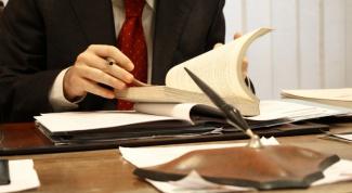 Как написать докладную директору