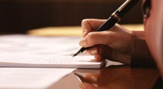 Как написать текст для рекламы