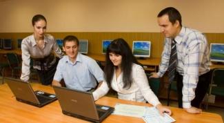 Как поступить в Академию управления