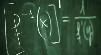 Как преподавать математику