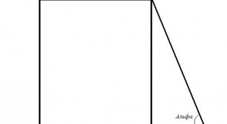 How to find the perimeter of a rectangular trapezoid