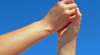 Как поддержать любимого человека