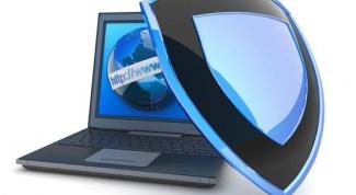 Как обновить антивирус без интернета