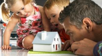 Как улучшить жилищные условия многодетной семье в 2018 году