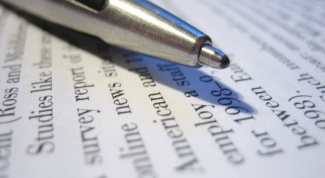 How to write a letter of complaint to the buyer