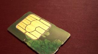 Как зарегистрировать свою SIM-карту самостоятельно
