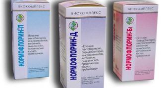 Как принимать Нормофлорин