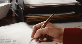Как подписать деловое письмо