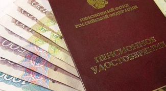 How to apply for a pension, those who do not work