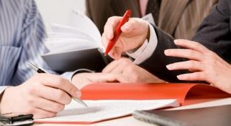 Как определить вид деятельности предприятия