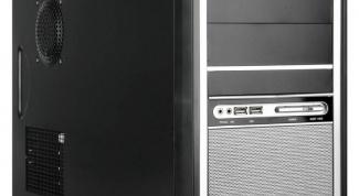 Как настраивать компьютеры при подключении к сети