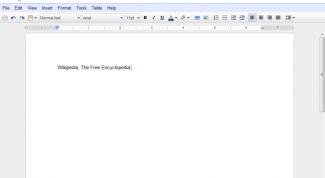 Как отправить документ через интернет