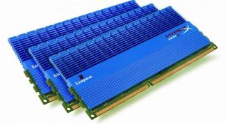 Как изменить частоту оперативной памяти