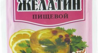 Как разводить пищевой желатин