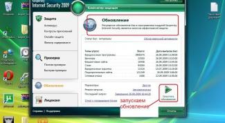 Как обновить антивирусные базы Касперского в 2017 году