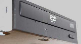 Как настроить DVD-ром