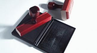 Как сменить печать