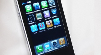 How to remove SIM card from iPhone