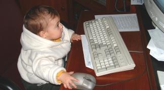 Как поставить пароль от детей