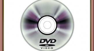 Как отредактировать dvd
