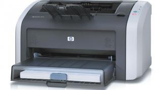 Как подключить лазерный принтер