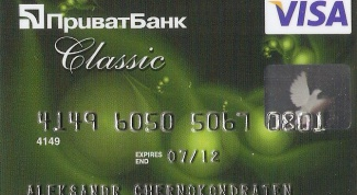 How to recharge card in PrivatBank