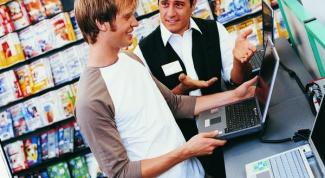 Как привлечь клиентов