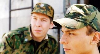 Как попасть на военную кафедру