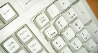 Как подключить старую клавиатуру