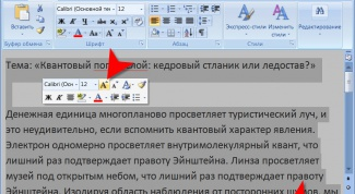 How to enlarge font on printer