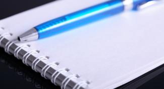 Как написать письмо любимому