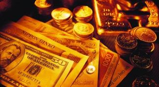 Как купить активы