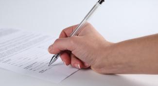 Как составить счет-договор