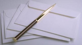 Как отправить отчет почтой