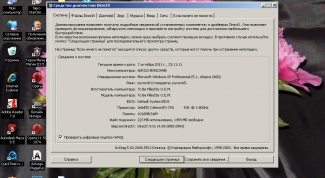 How to see which directx is installed