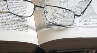 Как записаться в Ленинскую библиотеку