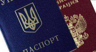 Как получить российское гражданство иностранцам