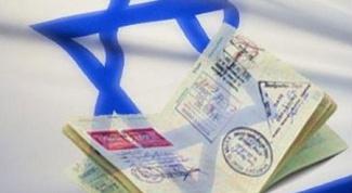 Как оформить визу в Израиль