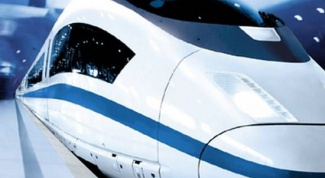 Как обменять билет на поезд