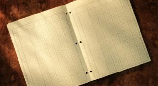 оформить журнал регистрации приказов