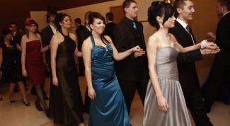 Как танцевать полонез
