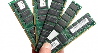 How to see the frequency of RAM