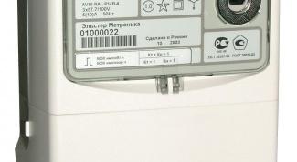 Как подключать счётчик через трансформаторы?